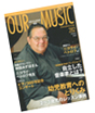 OUR MUSIC表紙